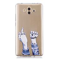 billiga Mobil cases & Skärmskydd-fodral Till Huawei Mate 10 Mate 10 lite Mönster Skal Ord / fras Tecknat Mjukt TPU för Mate 10 lite Mate 10