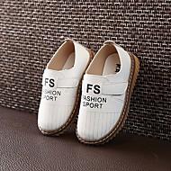 tanie Obuwie chłopięce-Dla chłopców Buty PU Wiosna Jesień Comfort Mokasyny i pantofle na Casual Black Beige Gray