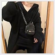 お買い得  バックパック-女性用 バッグ 本革 バックパック ジッパー ブラック / シルバー