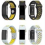 billiga Smart klocka Tillbehör-Klockarmband för Fitbit Charge 2 Fitbit Sportband Milanesisk loop Silikon Handledsrem