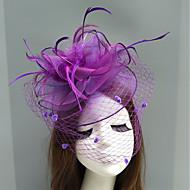 עור / רשת קנטקי דרבי כובע / מפגשים / כובעים עם נוצות / פרחוני / פרח 1pc חתונה / אירוע מיוחד כיסוי ראש