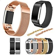billiga Smart klocka Tillbehör-Klockarmband för Fitbit Charge 2 Fitbit Milanesisk loop Metall / Rostfritt stål Handledsrem