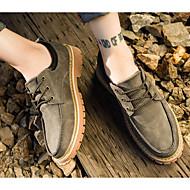 Muškarci Cipele PU Zima Udobne cipele / Čizmice Čizme Čizme gležnjače / do gležnja Sive boje / Bijela / Žutomrk