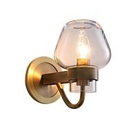 baratos Arandelas de Parede-JLYLITE Estilo Mini Simples / Moderno / Contemporâneo Luminárias de parede Interior / Garagem Metal Luz de parede 110-120V / 220-240V 40W