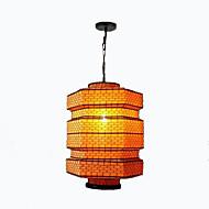 billiga Belysning-QIHengZhaoMing Utomhus Ljuskronor Glödande 110-120V / 220-240V, Varmt vit, Glödlampa inkluderad / 15-20㎡