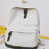 baratos Mochilas-Mulheres Bolsas Tela de pintura mochila Ziper Cinzento / Amarelo / Verde Escuro