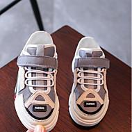 baratos Sapatos de Menino-Para Meninos / Para Meninas Sapatos Couro Ecológico Primavera & Outono Conforto Tênis Cadarço para Infantil Bege / Azul