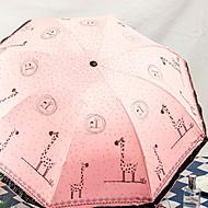Χαμηλού Κόστους Ομπρέλες/Ομπρέλες ηλίου-Πλαστική ύλη / Ανοξείδωτο Ατσάλι Γυναικεία / Όλα Νεό Σχέδιο Αναδιπλούμενη Ομπρέλα