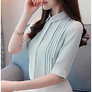 Dame - Ensfarvet / Houndstooth mønster Drapering Vintage / Basale Skjorte