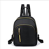 Χαμηλού Κόστους High School Bags-Γυναικεία Τσάντες Πολυεστέρας σακκίδιο Φερμουάρ Μαύρο