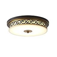billige Taklamper-Sylinder / Originale Takplafond Omgivelseslys Metall Øyebeskyttelse, Mulighet for demping 220-240V Varm hvit + hvit LED lyskilde inkludert / Integrert LED