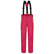 女性用 スキーパンツ 防風, 防水, 保温 スキー / ウィンタースポーツ コットン パンツ スキーウェア