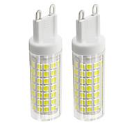 billige Kornpærer med LED-2pcs 6 W 750 lm G9 LED-kornpærer T 88 LED perler SMD 2835 Varm hvit / Kjølig hvit 85-265 V