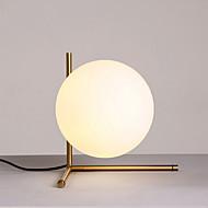 billige Skrivebordslamper-Moderne / Nutidig Øyebeskyttelse / Søtt / Dekorativ Bordlampe / Skrivebordslampe Til Soverom / Kontor Metall 110-120V / 220-240V
