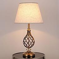 billige Lamper-Moderne / Enkel Dekorativ / Kul Bordlampe Til Soverom / Leserom / Kontor Metall 220V