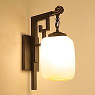 billige Vegglamper-Kul Moderne Moderne Vegglamper Soverom Metall Vegglampe 220-240V 40 W