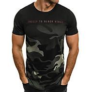 Men's Military T-shirt - Geometric Print