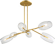 billige Takbelysning og vifter-ZHISHU 6-Light geometriske / Originale Lysekroner Omgivelseslys Malte Finishes Metall Glass Kreativ, Nytt Design 110-120V / 220-240V