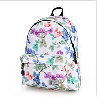 cheap School Bags-Women's Bags Polyester School Bag Zipper White