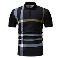 남성용 줄무늬 셔츠 카라 Polo 화이트 XL