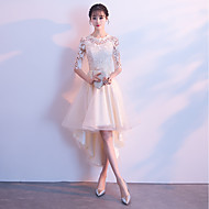 A-Line Illusion Neck Asymmetrical Tulle Bridesmaid Dress with Lace by LAN TING Express