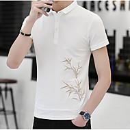 Tee-shirt Homme, Géométrique - Coton Col de Chemise Mince / Manches Courtes / Longue