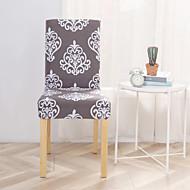 Κάλυμμα καρέκλας Contemporary Εκτυπωμένο Πολυεστέρας slipcovers