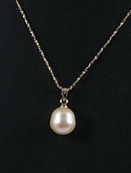 14k Yellow Gold Pink 10.5 -11mm AA Freshwater Pearl Pendant With Necklace
