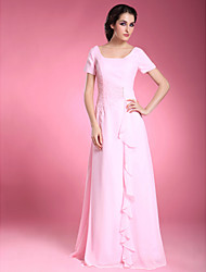 cheap -A-Line Square Neck Floor Length Chiffon Mother of the Bride Dress 617 Beading by LAN TING BRIDE®