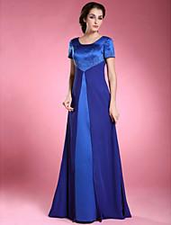 Trapèze Longueur Sol Mousseline de soie Satin Robe de Mère de Mariée  - Billes par LAN TING BRIDE®