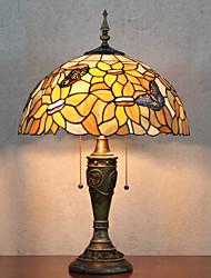 Недорогие -Цветочные настольные лампы тень, свет 2, Тиффани Смола Стекло картины