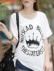 abordables -Mujeres Hanliu Corea Estudiante Moder gran tamaño suelta de manga corta de la camiseta (blanca)