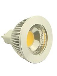 2800-3000 lm GU5.3(MR16) LED reflektori 1 LED diode COB Zatamnjen Toplo bijelo DC 12V