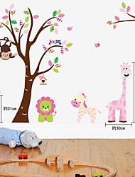 zooyoo®fashion heißer Verkauf abnehmbare Vinyl bunten Baum und niedliche Tiere Wandaufkleberausgangsdekorkunstwanddekor