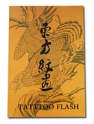 abordables -le modèle oriental de livre de tatouage