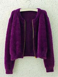 kvinders lynlås behåret mohair cardigan sweater