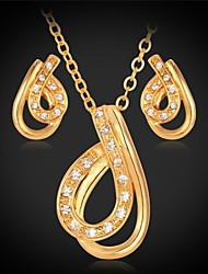 Недорогие -Женский Набор украшений Синтетический алмаз Винтаж Очаровательный Для вечеринки Для офиса На каждый день Мода Симпатичные Стиль Двойной