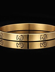 U7® Muslim Islamic Allah Bracelet Bangle 316L Stainless Steel Cuff Bangle 18K Gold Plated Never Fade  Men's Jewelry