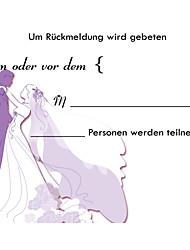 Недорогие -Плоские Свадебные приглашения Ответ карты Имя, надпись на заказ