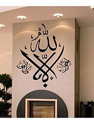 stickers muraux autocollants de mur, arabe art de la calligraphie muraux PVC autocollants