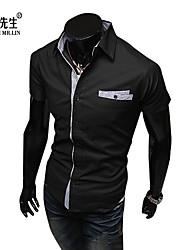 Недорогие -Муж. Чистый цвет Рубашка Классический и неустаревающий Сплошной цвет