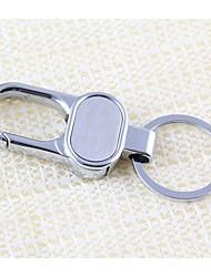 Detachable Waist Hanging Car Key