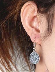 Femme Boucles d'oreille goutte Mode Simple Style Alliage Bijoux Pour Vacances