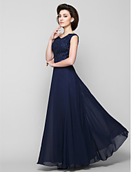 A-Line Scoop Neck Ankle Length Chiffon Mother of the Bride Dress with Beading by LAN TING BRIDE®