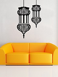 cheap -Islam Muslim Cultural Background The Living Room Wall Stickers Waterproof Removable