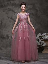 A-Line Bateau Neck Floor Length Tulle Formal Evening Dress with Ruffles by TS Couture®