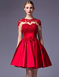 cheap -Ball Gown Jewel Neck Knee Length Satin Cocktail Party / Prom Dress with Beading / Appliques / Draping by