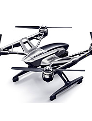 Yuneec Typhoon Q500 5.8 GHz 4-axis 4K Camera Drone Double Batteries with Camera and Hand-held Gimbal