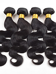 4Bundles 200g Brazilian Virgin Hair Body Wave Human Hair Weaves Natural Black Hair 8-26 inch Hot Sale