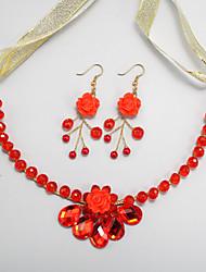 Недорогие -Красный Кристалл Комплект ювелирных изделий Включают Красный Назначение Свадьба Обручение